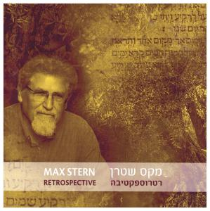 CD Jacket Cover to Max Stern:Retrospective