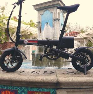 Defiance Tools B2 Folding Ebike from Clarboard.com