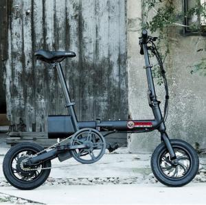 defiance Tools B2 Folding Ebike