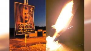 Iran - Fassa, Soleimani's picture burning