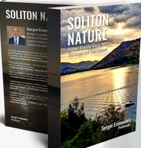 Soliton Nature by Professor Sergei Eremenko