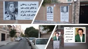 "Tehran- ""Maryam Rajavi Khamenei and Rouhani must be held accountable for crimes against humanity""- June , 2020"