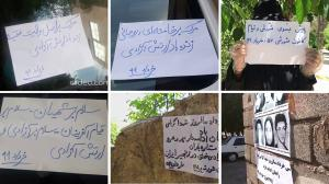 "Tehran - A Resistance Unit calls for ""protest and uprising""- June, 2020"