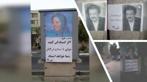 Karaj and Hashtpar (Gilan)- Installing banners of Iranian Resistance leaders-June 26, 2020