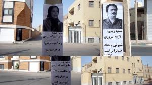 Tehran- Massoud Rajavi, Victory will be achieved if we raise our efforts a 100 time more