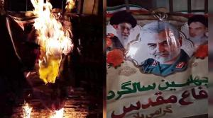 6-Lahijan – Torching the eliminated Quds force commander, Qassem Soleimani's banner - September 29, 2020