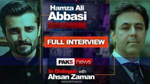 Hamza Ali Abbasi - Full Interview 2020 - In Dialogue with Ahsan Zaman - PAK5 News