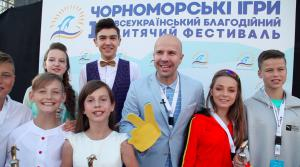 "The company initiated a special prize for the ""Best Ukrainian Original Song"" in order to support the talented youth and develop Ukrainian music"