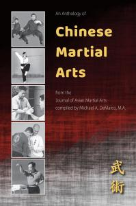 An Anthology of Chinese Martial Arts