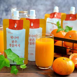 Nenia Fresh Squeezed Jeju Tangerine Juice