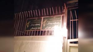 24 Dec 2020 - Iran- Defiant youth target regime's centers