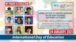 Hong Kong Youth Voices on Education for Sustainable Development