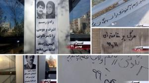 24 Feb 2021 - Resistance Units write graffiti and post banners - 2
