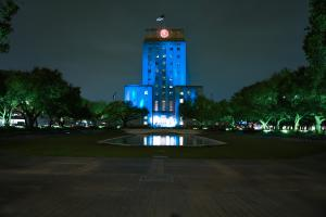 Image: Houston City Hall bathed in blue lights