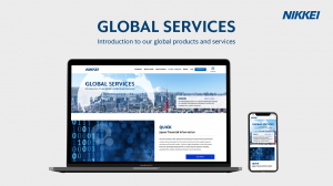 "Nikkei Inc. launched ""Global Services,"" a new site on the English version of its corporate website. The services provided by the Nikkei Group result in business solutions for overseas customers. We will use the ""Global Services"" site to introduce a variet"
