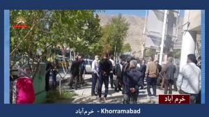 4 April 2021 - Khoramabad - Enraged Retirees Protest in 23 cities, Iran - 1