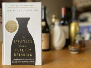 The Japanese Guide to Healthy Drinking: Advice from a Sake-Loving Doctor on How Alcohol Can Be Good for You by Kaori Haishi is the title of the English translation of a book originally written in Japanese and published by Nikkei Business Publications, Inc
