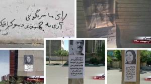 3 May 2021 - Iran – Call for Boycotting sham Election - 1988 massacre Khavaran (1)