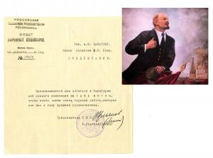Typed letter signed by Vladimir Lenin as Chairman of the Workers' and Peasants' Defense Council, dated Dec. 19, 1919 (est. $60,000-$70,000).