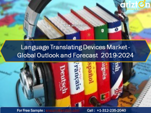 Language translating devices market report 2024