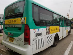 lady freethinker bus ads dog meat korea
