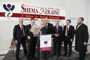 21st Annual Legislative Breakfast - Shema Kolainu - Hear Our Voices school for children with Autism