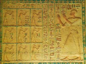 Image on wall of ancient Egyptian tomb