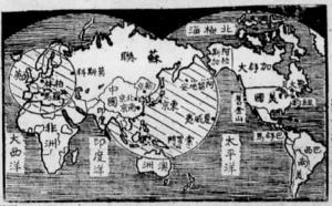 Newspaper from Late Qing and Republican-Era Chinese Newspapers